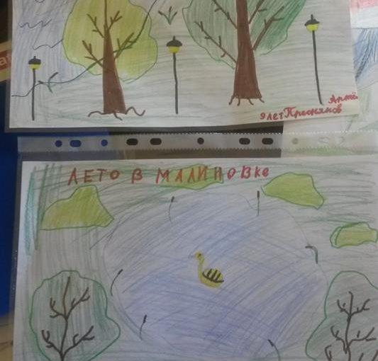 Рисунки в защиту Малиновки