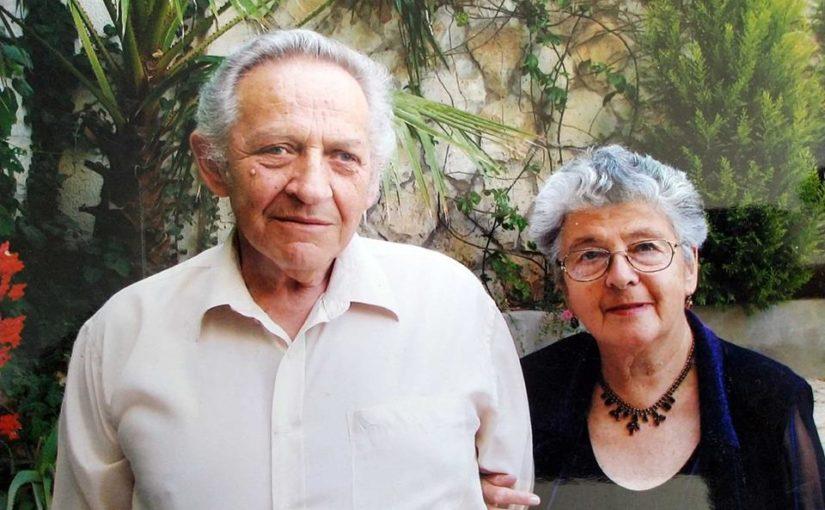 Фотография родителей